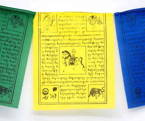 Tibetische Gebetsfahnen Windpferd - gelb