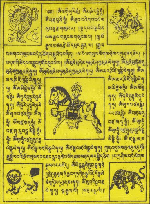 Gelbe Himalaya Fahne mit Windpferd