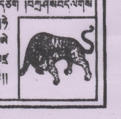 Tiger auf der Gebetsfahne