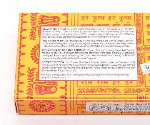 Räucherstäbchen Goloka Nag Champa Agarbathi Firmen Philosophie Goloka